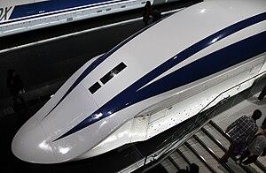 Magnetschwebebahn im Railway Park Museum in Nagoya