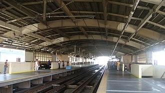 Araneta Center–Cubao MRT station - Image: MRT 3 Araneta Center Cubao Station Platform 1