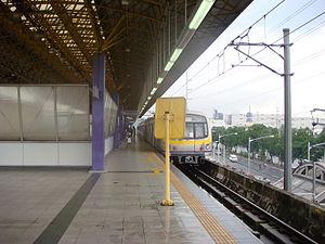 Santolan LRT station - Image: MRT2Santolan Station Platform 2