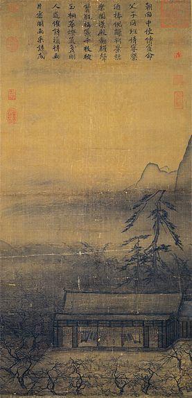http://upload.wikimedia.org/wikipedia/commons/thumb/2/2c/Ma_Yuan-Banquet_by_Lantern_Light.jpg/277px-Ma_Yuan-Banquet_by_Lantern_Light.jpg