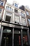 maastricht - rijksmonument 27756 - wolfstraat 33 20100718