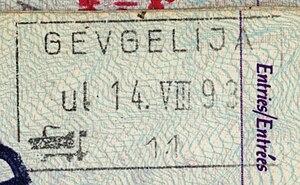Gevgelija - Gevgelija former passport stamp.
