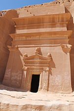 Mada'in Saleh.JPG