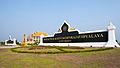 Mahachulalongkornrajavidyalaya University 04.jpg