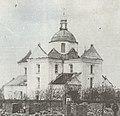 Mahiloŭ, Łupałava, Pietrapaŭłaŭskaja. Магілёў, Лупалава, Петрапаўлаўская (1912).jpg