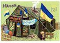 Maidan-tent.jpg