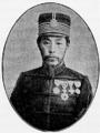 Major Okami.PNG