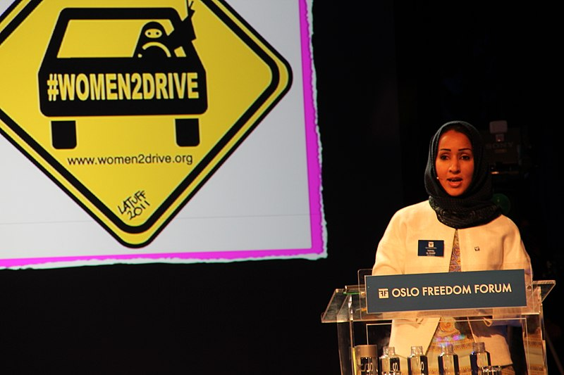 File:Manal al-Sharif (منال الشريف) - Oslo Freedom Forum 2012 (1).jpg