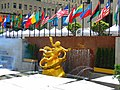 Manhattan - Rockefeller Center - 20180821165121.jpg