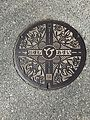 Manhole cover of Tosu, Saga.jpg