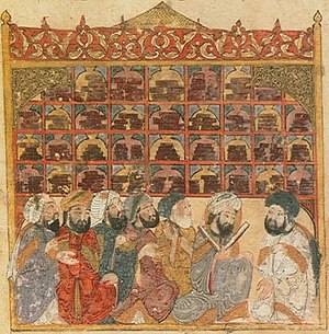 House of Wisdom - Scholars at an Abbasid library in Baghdad. Maqamat of al-Hariri Illustration by Yahyá al-Wasiti, 1237.