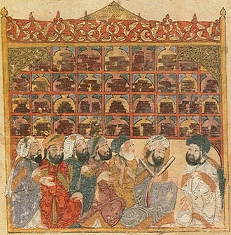 Ulama - Scholars at an Abbasid library. Maqamat of al-Hariri Illustration by Yahyá al-Wasiti, Baghdad 1237