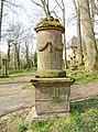 Marburg Friedhof Barfüßertor 099 Epitaph Ries 1823.JPG
