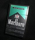 Marlboro black menthol japan.jpg