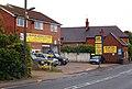 Marton automotive service station, A423 - geograph.org.uk - 1312862.jpg