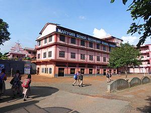 Sreekandapuram - Marygiri School, Sreekandapuram