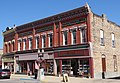 Maryland Building, Manistee, Michigan.jpg