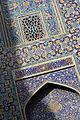 Masjed-e Imam, Esfahan, Iran (5072384226).jpg