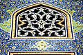 Masjed-e Sheikh Loftollah (Sheikh Loftollah Mosque), Isfahan (1267030455).jpg