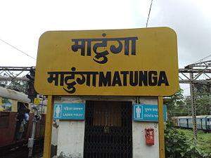 Matunga railway station - Image: Matunga stationboard