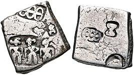 Mauryan Empire. Circa late 4th-2nd century BC