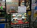 Mawashi-zushi restaurant showcase Retinafunk in Tokyo.jpg