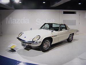 Mazda - Mazda Cosmo Sport