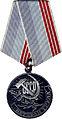 Medal Veteran Truda.jpg