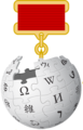 Medalla Wikipedista.png