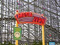 Mega Zeph entrance - Six Flags New Orleans.jpg
