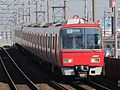 Meitetsu Rapid Exp. 3500 series 3.JPG