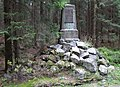 Melzeruv pomnik.jpg