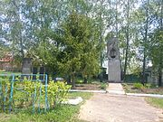 Memorial of the Heroes of The Great Patriotic War (04).jpg