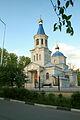 Memory Park in Belgorod 18.JPG