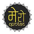 Mero Quotes Logo.jpg