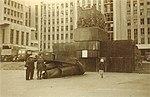 Miensk, Dom uradu. Менск, Дом ураду (1941) (3).jpg