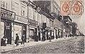 Miensk, Franciškanskaja-Zacharaŭskaja. Менск, Францішканская-Захараўская (1907).jpg