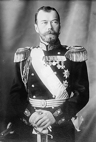 Emperor of All Russia - Last in Office Nicholas II 1 November 1894 — 15 March 1917