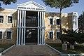 Milas Cultural Centre 3512.jpg