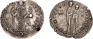 Jarrahids - Emperor Romanus III (depicted on coin) of the Byzantine Empire persuaded the Jarrahids to relocate their encampments close to his territory in Antioch, where they served as allies of the Byzantines in their campaigns against regional Muslim states.