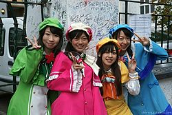 Milky Holmes in London (5080111349).jpg
