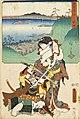 Minakuchi LACMA M.2003.67.2.jpg