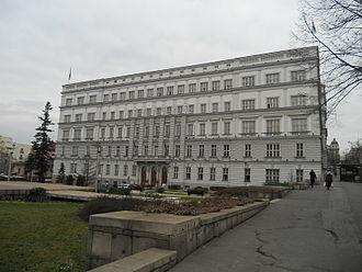 Government of Serbia - Image: Ministarstvo finansija i privrede, Beograd