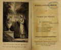 Miscellaneous Pieces in Verse and Prose by Theodosia.png