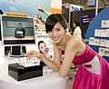Miss Computex 2010 @ VIA Booth (4754542770).jpg