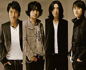 1990s in Japan - Mr. Children