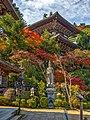 Miyajima Island (45711300954).jpg