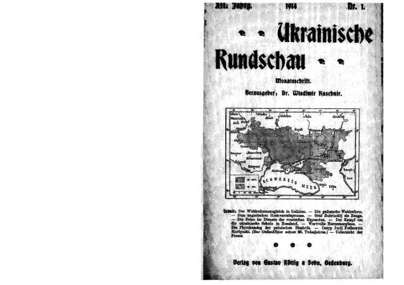 File:Mnib320-UkrainischeRevue1914.djvu