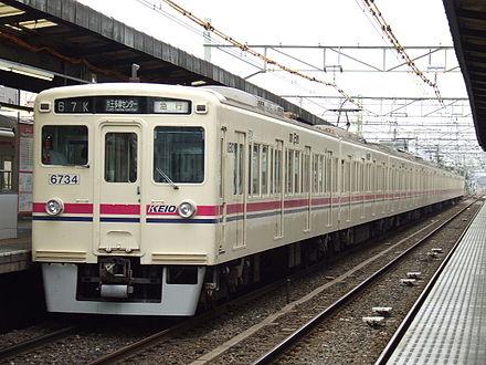 線 運用 京王