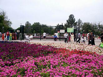Model Town, Lahore - Model Town Park, Lahore